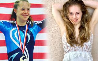 唐氏症女孩特奧會四次奪冠 如今還是模特