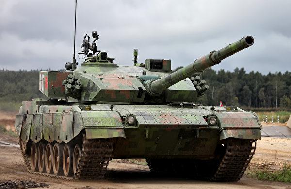 中共的96式主戰坦克 (維基百科)