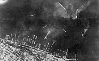 沈舟:世界上的首次航母空襲