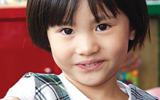 加拿大顶级多语种私立学校
