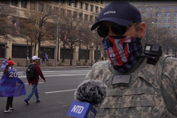 抗议者再聚集华府:我们已身处战争中