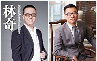 傳游族CEO林奇遭同事投毒住院 警方調查