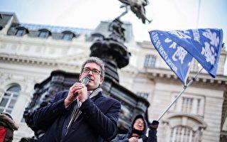 英國政要平安夜絕食 抗議中共迫害人權