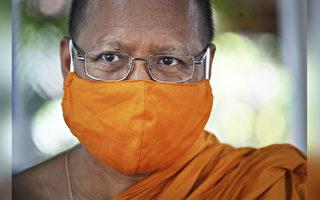 疫情下 泰国寺庙回收塑料瓶 制口罩和僧衣