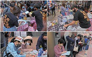 香港賢學思政街站收集物資