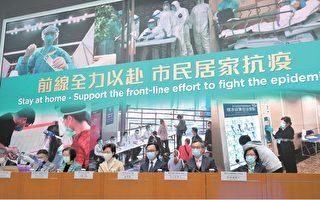 香港政府准緊急用中共病毒疫苗