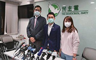 罗健熙接任民主党主席 透露将成立影子党团