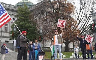 律师团体:从纽约送至宾州 28万选票全消失