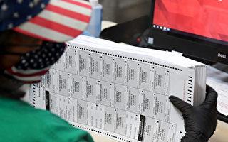 川普:内华达法官下令检查克拉克县选举设备