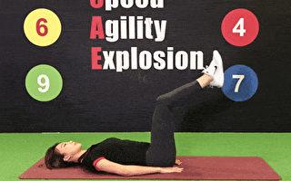 瘦肚子运动跟着做 腹肌上下左右都练到