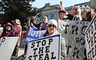 美国大选真相渐显 川普获胜将守护传统价值
