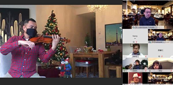 圖:「傑人咖啡生活館」第三集特為聖誕佳節製作,美酒加咖啡與美食。圖為Tom Su演奏聖誕小提琴曲。(大紀元圖片)