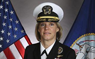 美国海军将任命首位女性 出任航空母舰舰长