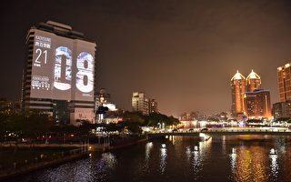 河港「百年視窗」 倒數高雄跨百說故事
