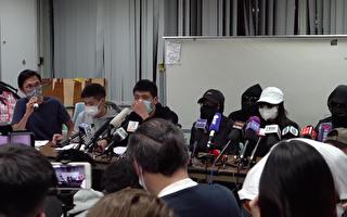 12港人遭中共秘密审判 家属对港府失望