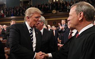 川普:面對選舉欺詐 最高法院無能且軟弱
