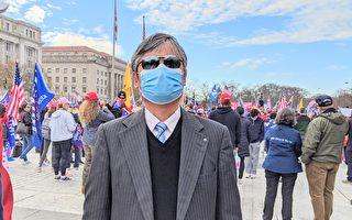 陈光诚:宪政遭挑战 美国人须为自己发声