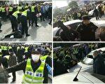 【一线采访】上海昌硕千人讨薪 十多人被抓