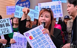 香港亲共团体发起人李偲嫣疑染疫猝死