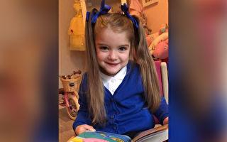 圆4岁脑瘫女童走路梦 神秘人捐7.5万英镑