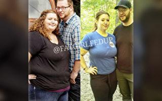 美国一对超重夫妇发誓减肥 共减掉400磅