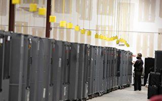 乔州法官考虑解封富尔顿县选票 让专家审查