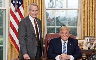 林伍德促川普宣布戒严令 举行新的大选