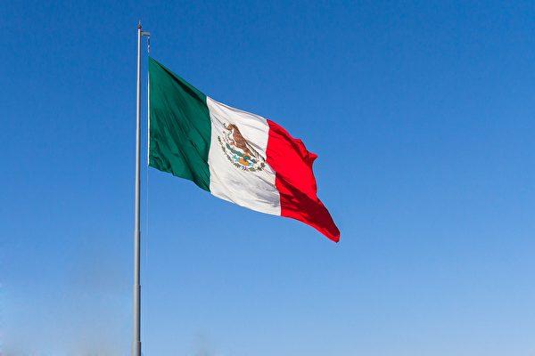 史上任期最短 墨西哥總統只當了45分鐘