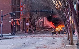 纳什维尔市长:圣诞节爆炸案正在调查中