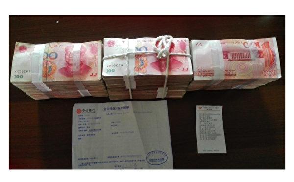 劉小輝有一次籌集了30萬現金給鄭州市經偵支隊三級警督楊振偉。(受訪者提供)