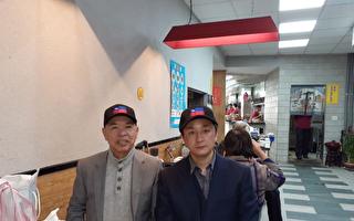 王涵:中国民主党党员温起锋遣返中国后被捕