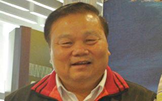 花莲县副县长替傅崐萁家族买卖农地 监院通过弹劾