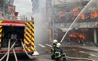 台中柠檬饼创始店发生火警 消防队现场抢救