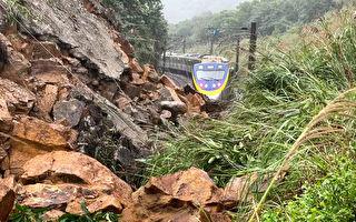 瑞芳至猴硐间土石坍方 列车紧急停止救百人