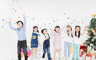 【爸妈必修课】交朋友要有自信 家长老师如何帮助?