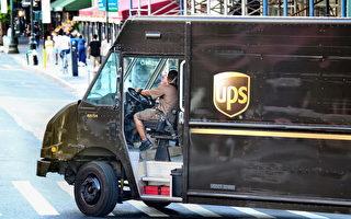 美UPS司機疫情下辛苦送貨 數百人夾道致謝
