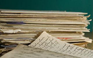 二戰法國士兵200封情書重見天日 結局溫馨