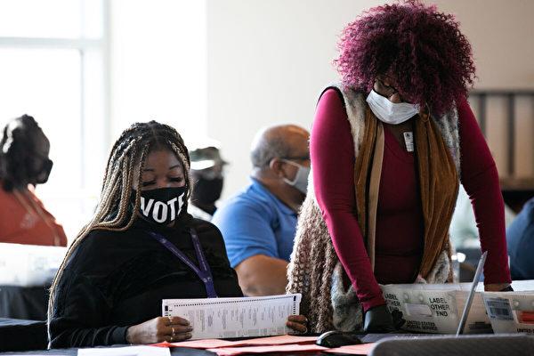 喬州參議員報告:選舉中發生有協調非法行為