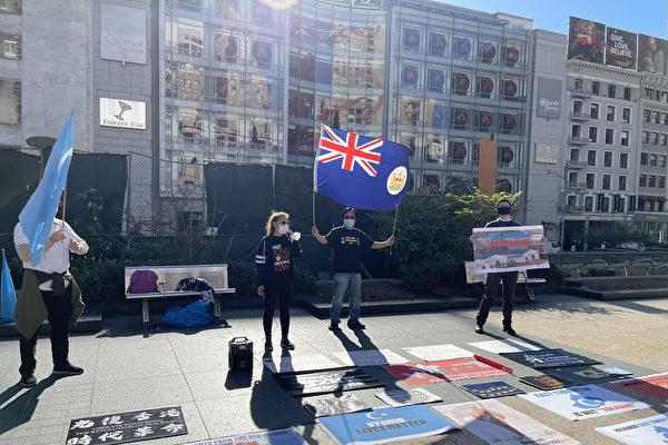 世界人權日 新疆移民舊金山抗議中共迫害