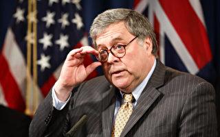 巴尔:没计划给亨特案任命特别检察官