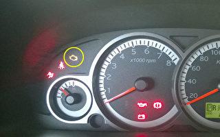 汽車維修問與答 - 變速箱油壓不足