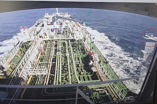 韓國化工油輪被伊朗革命軍截獲扣押