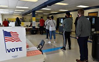乔州参议员决选拉开帷幕 选民排队投票