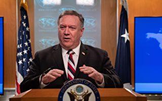 蓬佩奥宣布古巴是恐怖主义赞助国