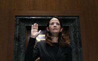 拜登情报总监提名人听证:强硬对待中共威胁