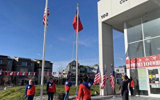 南灣僑教中心舉行升旗典禮 2021年充滿挑戰