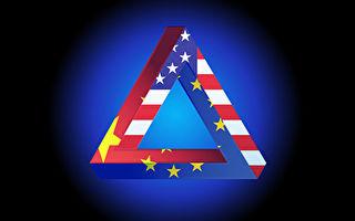 【財商天下】中美歐「新三國演義」 ?中歐協定各懷心思