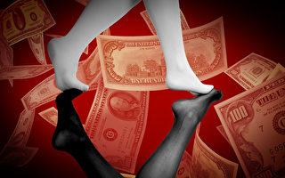 【财商天下】美国大媒体的中国生意