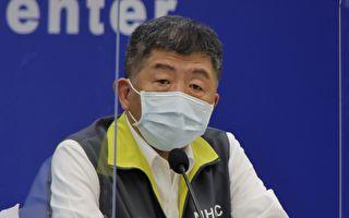 台湾增1感染源调查中1本土确诊 公布1足迹图