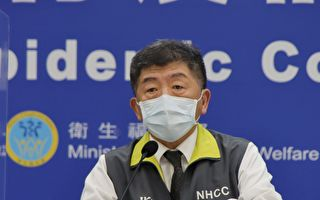 台灣增206例本土 8縣市確診數公布